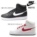 Nike aq1772