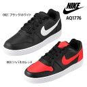 Nike aq1776