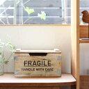 フラジール・リッドコンテナ(S)【収納 収納ボックス インテリア 木箱 おしゃれ】【北欧 ナチュラル おしゃれ カフェ …