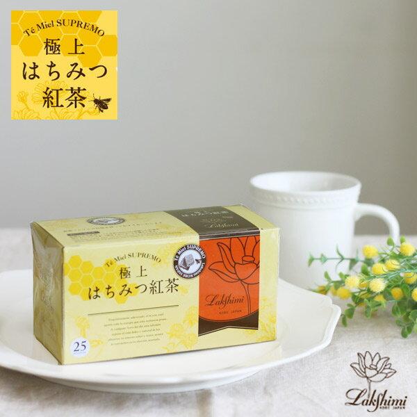Lakshimi 極上はちみつ紅茶【紅茶 ギフト ティーバッグ 茶葉 はちみつ ラクシュミー】【北欧 ナチュラル おしゃれ カフェ 雑貨】