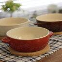 ほっくり 丸グラタン(ラウンド)【皿 グラタン皿 食器 キッチン雑貨 おしゃれ かわいい 北欧雑貨】【北欧 ナチュラル おしゃれ カフェ …