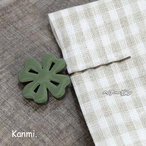Kanmi.(カンミ)/woodepoウッドエポクローバーヘアピン