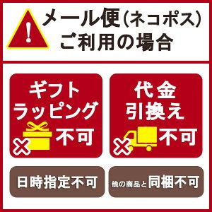 白雪ふきん/友禅染め/選べる4枚セット