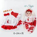 一部即納 4点セット クリスマス コスチューム サンタ サンタさん コスプレ 服 衣装 ドレス 赤ちゃん ベビー ハロウ…