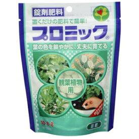 【2個までネコポス】プロミック 観葉植物用 150g【肥料】【置くだけ】【速効性】【ハイポネックス】