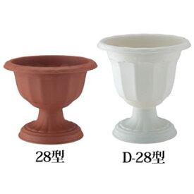 クイーンカップ D−28型【ベーシック】【寄せ植え】【ギャザリング】【ペチュニア】【アップル】
