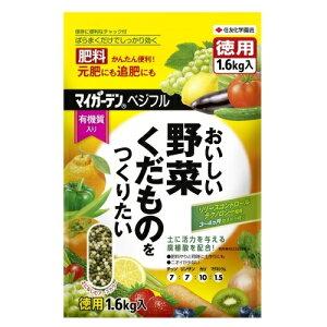 マイガーデンベジフル 1.6kg【腐植酸】【家庭菜園】【野菜】【肥料】【住友化学園芸】