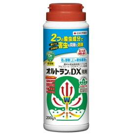 オルトランDX粒剤 200g【殺虫剤】【オールマイティ】【住友化学園芸】