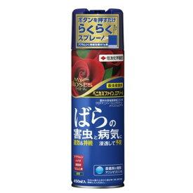 ベニカXファインエアゾール 450ml【殺虫殺菌剤】【オールマイティ】【即効】【住友化学園芸】