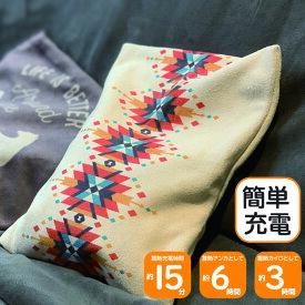 ECO-TANPO 充電式湯たんぽ【アウトドア】【キャンプ】【エコ】【繰り返し使える】【オシャレ】【かわいい】