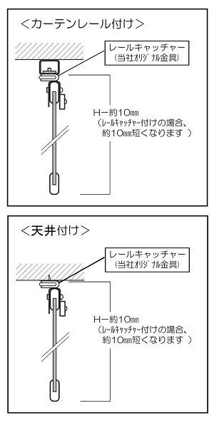 送料無料障子風スクリーン風和璃(ふわり)オーダーサイズ幅40〜180cm高さ40〜250cmHAYATONロールアップすだれ和風アジアン障子風ロールスクリーン和室
