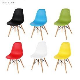 サイドシェルチェア DSW DSR 送料無料  チャールズ&レイ イームズデザイン Charles & Ray Eames Side Shell Chair DSW(Dining shell Wood wire base)/ DSR(Dining shell Rod wire base