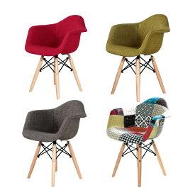 アームシェルチェア DAW【キッズサイズ】 送料無料  チャールズ&レイ イームズデザイン 【子供用】Charles & Ray Eames Arm Shell Chair DAW(Dining Height ArmChair Wood Base)