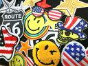 アソート15個セット ワッペン 刺繍 アップリケ ミシン手芸  国旗