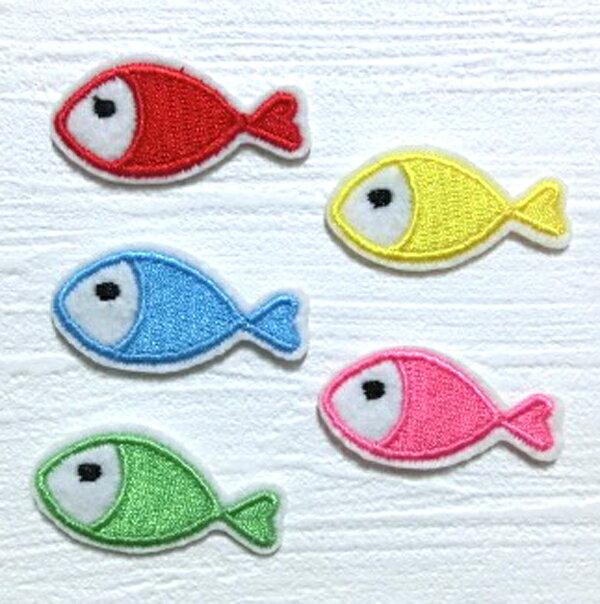 【定形郵便 100円】魚 サカナ さかな ワッペン 刺繍 アップリケ ミシン手芸 アメリカ 国旗