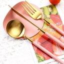 本日ポイント5倍 2000円クーポン配布中  カトラリーレスト 2個セット 箸置き 北欧 結婚祝い 食器 スプーン フォー…