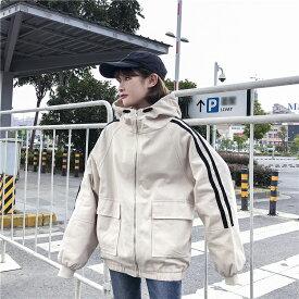 原宿系ファッション 韓国ファッション マウンテンパーカー レディース 大きいサイズ アウター ブルゾン ジャンパー オーバーサイズ ライン 秋 冬 ベージュ ピンク ライトブルー