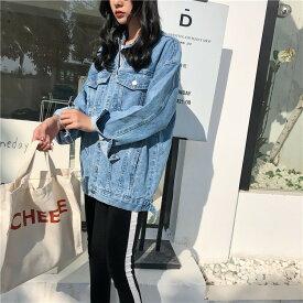 デニムジャケット 原宿系ファッション 韓国ファッション レディース 大きいサイズ アウター ブルゾン ジャンパー オーバーサイズ ビッグシルエット Gジャン 秋 冬 春