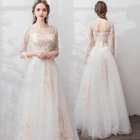 ウエディングドレス 大きいサイズ 3L 小さいサイズ 白 ロングドレス スレンダーライン マキシ丈 袖あり 長袖 二次会 花嫁 透け感 レース 刺繍 レースアップ 結婚式