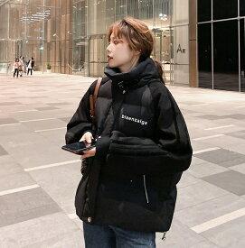 ダウンジャケット レディース ショート 冬 アウター 大きいサイズ スタンドカラー 黒 ビッグシルエット オーバーサイズ ゆったり 韓国 ファッション ダウンコート ショート丈 ダウン ブラック カジュアル