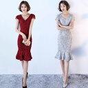 コード刺繍 マーメイド ドレス ワンピース 半袖 ミディ丈 Vネック フレンチスリーブ 大きいサイズ 2L 3L 小さいサイズ XS 二次会 お呼ばれ 結婚式 パーティー 上品