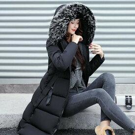 ファー付きダウンコート 中綿 ロングダウンコート レディース 韓国 大きいサイズ 3L 4L 全7色 フード付き 冬新作 秋 冬