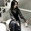パーティードレス 袖あり 結婚式 お呼ばれ ドレス ロング ミモレ丈 長袖 セットアップ レディース ワンピース 黒 大き…