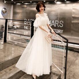 ウエディングドレス 大きいサイズ ウエディング 花嫁 白 オフショルダー フリル袖 チュール レースアップ 結婚式 二次会 パーティー ホワイト シースルー 透け感 セクシー エレガント お呼ばれ