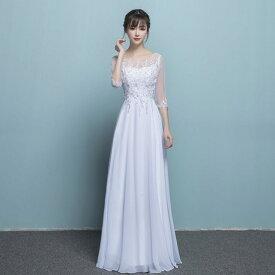 ウエディングドレス レース ロングドレス 花嫁 結婚式 二次会 袖あり ノースリーブ 大きいサイズ 白 ワンピースドレス Iライン ホワイト 花柄 透け感 シースルー フェミニン エレガント お呼ばれ