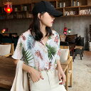 アロハシャツ 開襟シャツ 植物 ボタニカル 半袖 ゆったり レディース トップス シャツ 体型カバー カジュアル 襟付き 春 夏