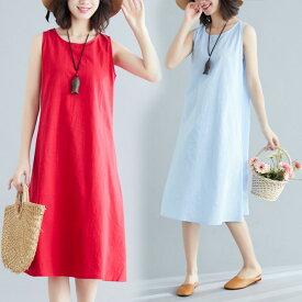 マタニティ ワンピース 夏 大きいサイズ 夏ワンピース 麻綿 ノースリーブ 膝丈 カジュアル 無地 シンプル 韓国 ファッション 全4色