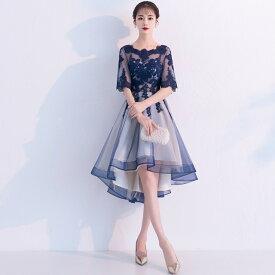 パーティードレス 大きいサイズ 結婚式 二次会 ワンピース お呼ばれドレス フィッシュテール 袖あり 刺繍 切り替え カラードレス 韓国