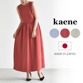 kaene (カエン) kaene/ カエン flower garden waist gathers no sleeve maxi length one-piece dress wedding ceremony party second party graduating students' party to honor teachers four circle occasion concert