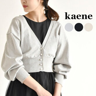 kaene (カエン) flower garden short lam knit long sleeves short cardigan bolero haori wedding ceremony party second party graduating students' party to honor teachers four circle occasion concert dinner party