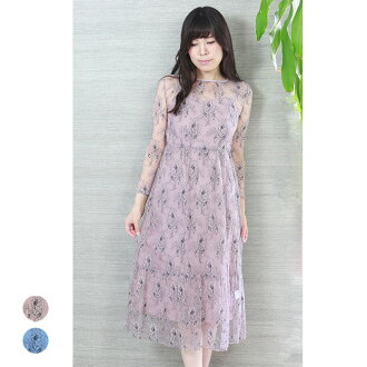 The wedding ceremony party second party graduating students' party to honor teachers concert that there is a kaene (カエン) flower garden oar race flower flower dress / maxi length long dress long sleeves sleeve in