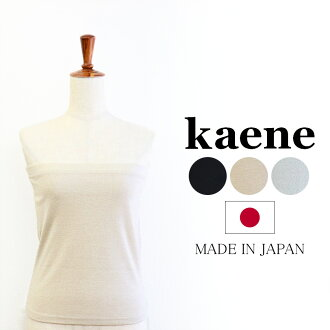 The base-up inner base-up top with kaene カエンラメ