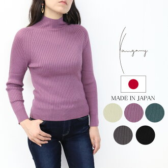 It is Lady's for 50 generations for 40 generations in the fall and winter yangany ヤンガニーハイネックリブ knitting turtle long sleeves knit pullover wool plain fabric black off-white purple green gray black in twenties in 30s