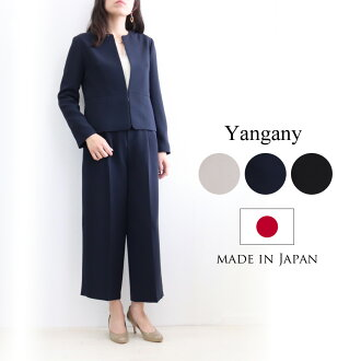 yangany (ヤンガニー) jacket double cloth no-collar suit (selling according to the underwear)