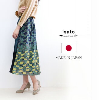 It is Lady's for 40 generations in autumn in the spring and summer ISATO DESIGN WORKS (イサトデザインワークス) front desk pleats reshuffling skirt mi-mollet length midi length long waist rubber in twenties in 30s