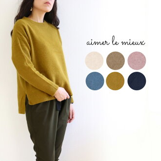 aimer le mieux Eymet Lemieux crew neck raccoon 50 ゆる knit long sleeves pullover ゆったりゆる 春秋冬