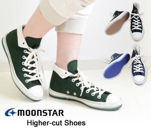 【返品・交換1回無料 10,800円以上】Moonstar (ムーンスター)HI BASKET G ハイカットスニーカー【20代・30代・40代・50代 レディース】】【楽ギフ_包装】【シューズ】【あす楽対応】