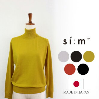 It is winter in lady's spring and summer for スィーム si:m turtle long sleeves knit pullover knitting sweater thin plain きれいめ 20 generations in 30s in 40s in 50s