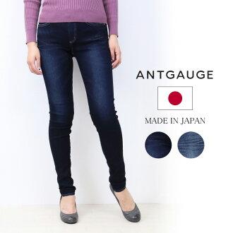 ANTGAUGE アントゲージボーイズフィットスリムデニムパンツボーイズスキニーレディースストレッチジーンズ jeans damage きれいめ darkness is deep
