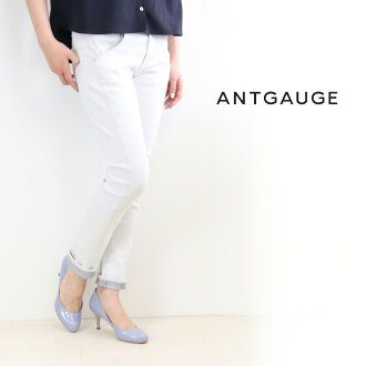 The ANTGAUGE アントゲージボーイズテーパードジーンズホワイトデニム jeans damage きれいめ darkness deep lady's fashion four season in twenties in 30s in 40s in 50s