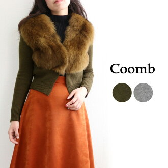 The knit long best / gilet Rakuten card division with the Coomb (khoum) Coomb/ khoum rabbit fur