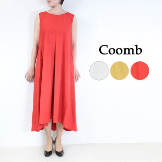 Lady's in the spring and summer Coomb (khoum) sleeveless long maxi length dress in twenties in 30s in 40s in 50s
