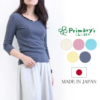 Primary's Closet (primary closet) organic cotton seven minutes sleeve cut-and-sew