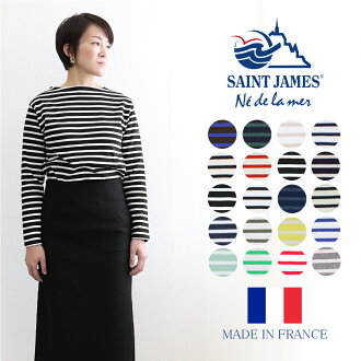 Fs2gm Saint James boat neck long sleeve ボーダーバスク shirt (unisex)