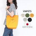 【返品・交換1回無料】VIMPETS ヴィムペッツ バッグ /ヴィムペッツ LE MARCHE DE VIMPETS レザー ベルト キャンバス …