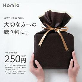 ギフト ラッピング 【ゴールド カラー リボン 付】 Homia EMS ONNECK / DOUBLE SWORD (ホーミア オンネック ダブルソード専用) プレゼント 贈り物 ( 誕生日 母の日 父の日 新生活 記念日 敬老の日 クリスマス 景品 イベント ギフト ラッピングバッグ おしゃれ 高級感 )